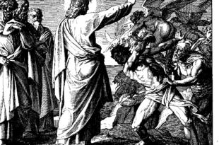 81.11.4. ЈЕВАНЂЕЉЕ по Марку, зачало 4