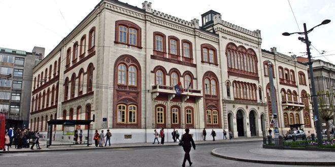 Универзитет у Београду пао сто места на Шангајској листи