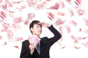 Шта се заправо догодило са јуаном? У вест о девалвацији кинеске валуте унет је драмски заплет који у стварности не постоји