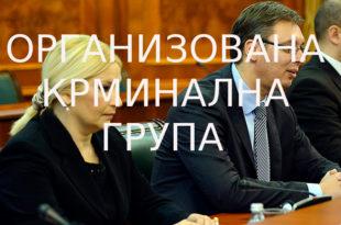 Да ли је Влада Србије сменом директора Републичког геодетског завода 23. јула постала саучесник у извршењу тешког кривичног дела? 3
