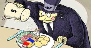 Србија клизи у нестабилност!