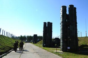 Систем ПВО и противракетне одбране Москве подигнут на највиши ниво готовости