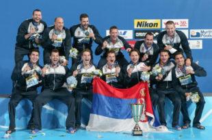 БОЛЕСНИЦИ! Хрватска радио-телевизија није преносила доделу медаља са светског првенства у ватерполу