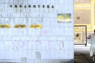 Организована група данима краде и уништава јавне споменике 3