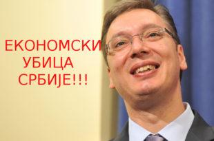 Вучићева Србија и даље земља са високим ризиком пословања, испред нас су Албанија, Македонија, Бугарска...