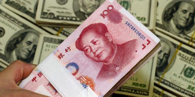 Кина повела валутни рат против САД