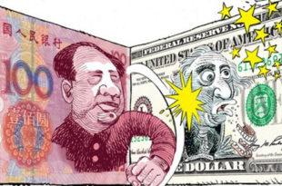 Јуан оборио долар