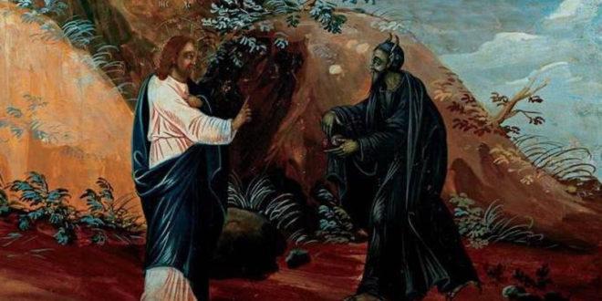 123.17.4. ЈЕВАНЂЕЉЕ по Луки, зачало 12