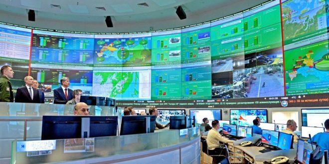 Русија, Сирија, Ирак и Иран у Багдаду оформили јединствени информацино-командни центар 1