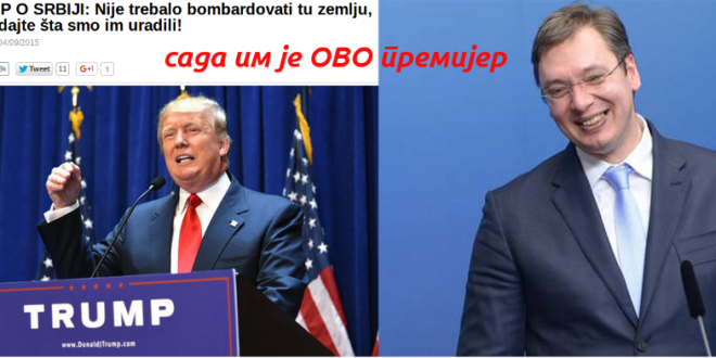 """Председнички кандидат Трамп о Србији: """"није требало бомбардовати ту земљу, погледајте шта смо им урадили"""" - сада им је ОВО премијер"""