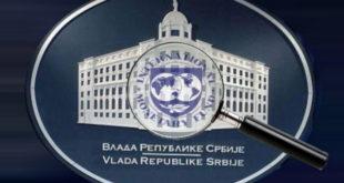 Мисија ММФ почетком маја у БГ, разговори и о платама и пензијама 3