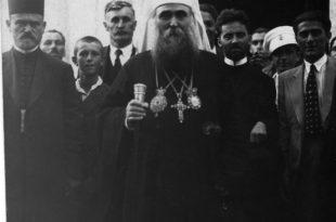 Тровање патријарха Варнаве