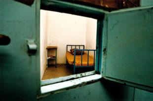 За оне који се усуде да увреде породице политичара КАЗНА пет година затвора?