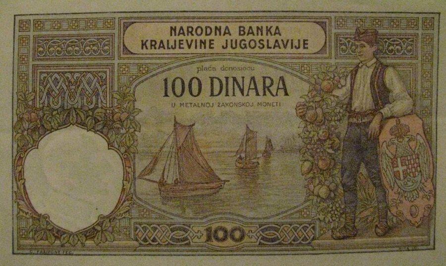 dinar-kraljevine-jugoslavije