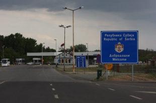 ПОДРЖИТЕ ПЕТИЦИЈУ! Затворите српску границу и обезбедите СТРИКТНО поштовање Закона о заштити државне границе!