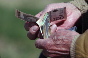 Минималац ће у 2021. бити 32.126 динара