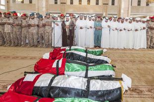 Вучићу пиши опет саучешће брату шеику! Џихадисти одсекли главе десетинама војника Емирата у Јемену (видео)