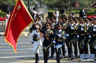 ПАРАДА: Кина данас слави 70 година од победе над империјалним Јапаном! (видео)