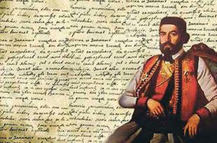 Милогорци протерују Његоша из црногорских уџбеника