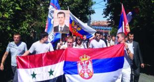 Шта вас из ЕУ Паганије боли ку*ац кога и зашто Србија шаље у Сирију?! Ајде бре одјебите више...