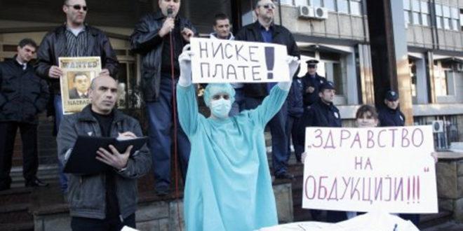Огроман раскорак у српском здравству: Мањак лекара, вишак молера 1