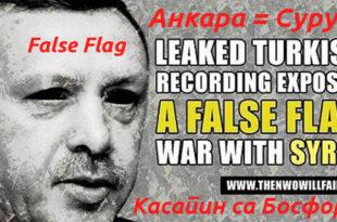 Касапин са Босфора - нова лажна застава Ердогана: реприза Суруча у Анкари