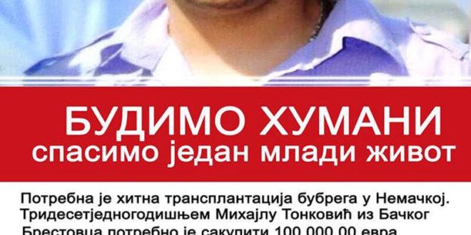 АПЕЛ! Михајлу Тонковићу потребна помоћ за трансплантацију бубрега у Немачкој 1