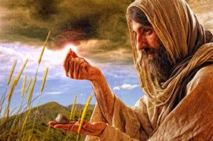 148.21.1. ЈЕВАНЂЕЉЕ по Луки, зачало 35