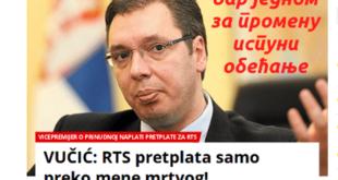 Вучић: РТС претплата мора да поскупи дупло, нема кукања! 9