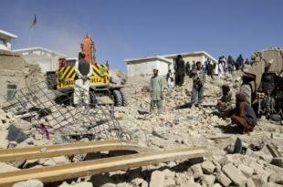 НАТО у бомбардовању болнице у Кундузу убио 12 лекара и 7 пацијената 8