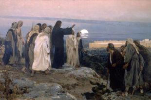 152.21.5. ЈЕВАНЂЕЉЕ по Луки, зачало 48