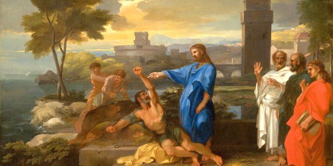 126.17.7. ЈЕВАНЂЕЉЕ по Луки, зачало 15