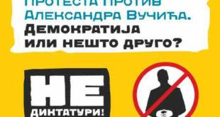Србски Образ и СНП Наши: Диктатор Александар Вучић забранио скуп у Новом Саду без икаквог основа 5