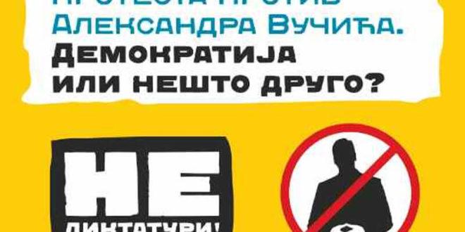 Србски Образ и СНП Наши: Диктатор Александар Вучић забранио скуп у Новом Саду без икаквог основа 1