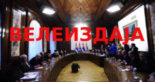 Скупштина АП КиМ: Став државног врха Р. Србије, СПЦ и САНУ је још једна политичка фарса 2