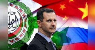 После руског медведа и кинески змај у Сирији 7