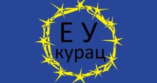 """Крах """"бриселске"""" Европе: Нације подижу главу — две силе чекају расплет"""