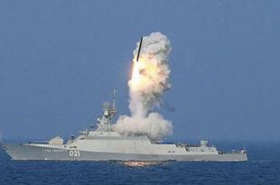 Бродови Северне флоте у Средоземном мору обављаће низ задатака