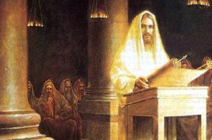 125.17.6. ЈЕВАНЂЕЉЕ по Луки, зачало 14