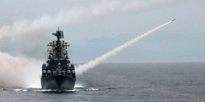 Руска Црноморска ратна флота ће блокирати медитеранску обалу Сирије 1
