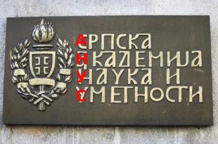 Фаланги др Костића која бојажљиво вири из Сорошевог АНУС-а речи не значе ништа