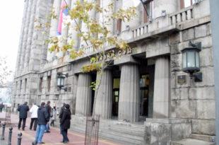 Уставни суд још ћути о умањеним пензијама