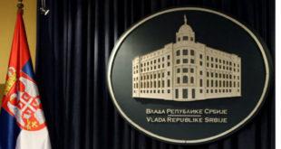 Карићу Влада дала 43.000 евра за дезинфекцију државних објеката?!
