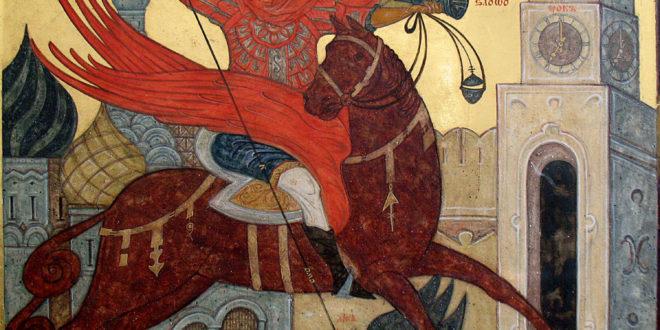 Анђеоска војска и Свети архангел Михаило