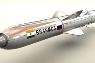 """Индија успешно тестирала противбродску суперсоничну ракету """"брамос"""" (видео)"""
