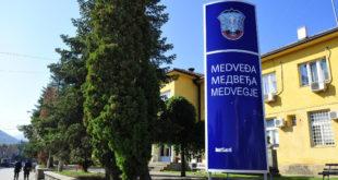 Медвеђа: Напредњачка велеиздајничка секта тера Србе да уче албански! 6
