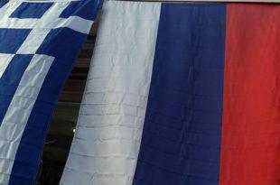 Атина солидарна са оценама Русије о терористичким акцијама Анкаре
