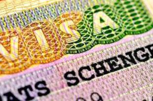 За путовања у ЕУ биће потребна инстант виза која ће коштати ...