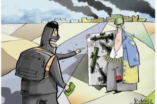 Франс прес: Терористи Исламске државе куповали оружје од Украјине и транспортовали га преко Турске