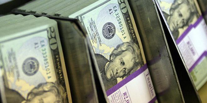 Financial Times: Брисел ће објавити да су светска тржишта превише зависна од долара
